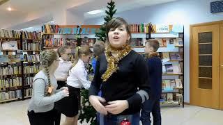 БИБЛИОТЕКА г.Красноуфимск С НОВЫМ 2018 ГОДОМ