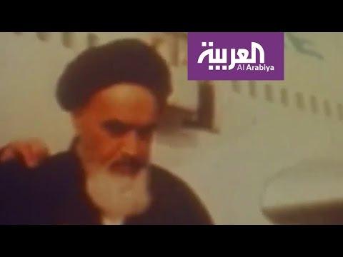مفهوم تصدير الثورة على لسان مؤسس النظام الإيراني الخميني  - نشر قبل 3 ساعة