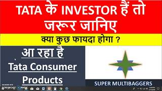 TATA CONSUMER PRODUCTS - Will it become new HUL | multibagger stock 2019 india |