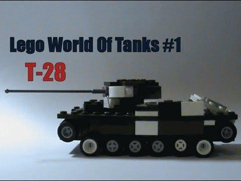 Как из лего сделать танк инструкция