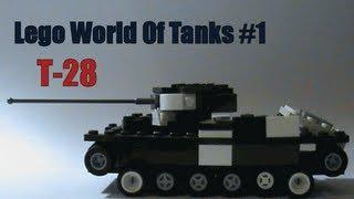 Lego World of Tanks #1 - Т-28 (підручник) / середній танк Т-28 з лего інструкція