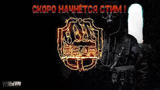 Escape From Tarkov ловим пули головой 14