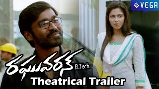 Raghuvaran B Tech Movie : Theatrical Trailer :  Dhanush,Amala Paul