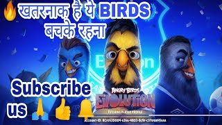 😠ANGRY BIRDS ARE VERY 😡ANGRY! Angry birds evolution android game || by author of gamers