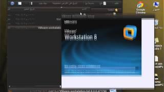 شرح تحميل وتثبيت VMware Workstation 8 وتفعيله مدى الحياه