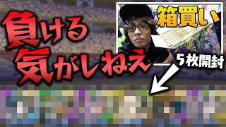 ウエハース開封動画で出たカードのキャラで裏闘技場に挑戦!【パズドラ】