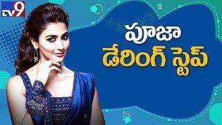 Chiranjeevi | Ram Charan | Anushka Shetty | KGF 2  || Tollywood Entertainment - TV9
