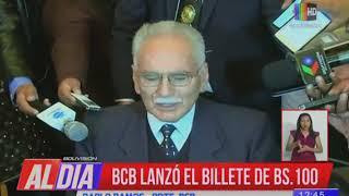 BCB lanzó el billete de 100 bolivianos