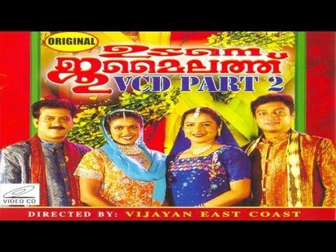 Udane Jumailath Part 2 | Malayalam Mappila Pattukal