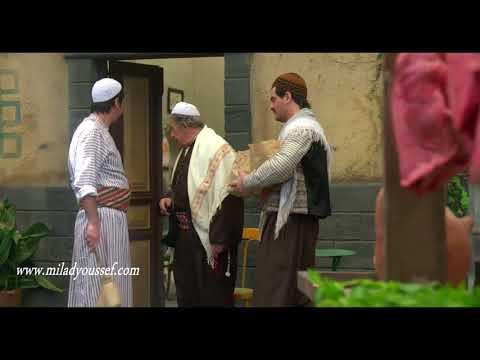 باب الحارة ـ دخول زلمة غريب لحارة الضبع ـ ميلاد يوسف ـ سليم صبري