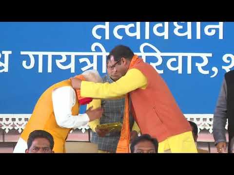 Nagpur ''Vidai Satra'' अभिव्यक्ति Yug Srjeta Sankalp Samaroh_28 Jan. 2018