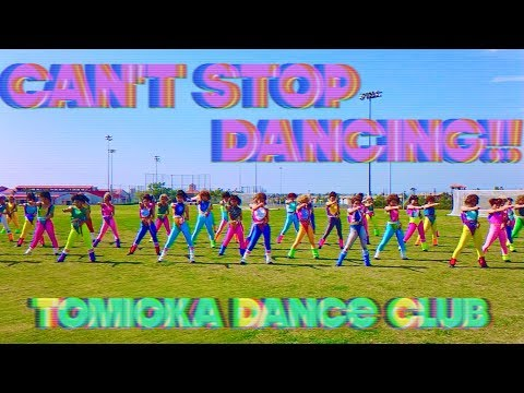 【TDC】Can't Stop Dancing!!!! 登美丘高校ダンス部 Tomioka Dance Club
