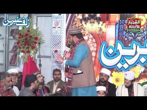 Zikre Syeda Zahra SA By By Kamran Hussain Tabbasum Noori