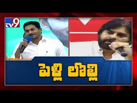 Pawan Kalyan's children study in Telugu medium school? - YS Jagan - TV9