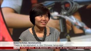 Chineasy by ShaoLan: BBC World News 2013 thumbnail