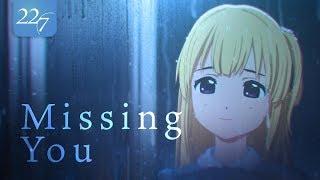 【藤間桜】MY FIRST STORY -Missing You-【歌ってみた】