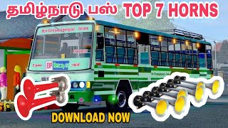 how to download and install tamilnadu goverment and private bus horns/download now/bussid v3.4.3