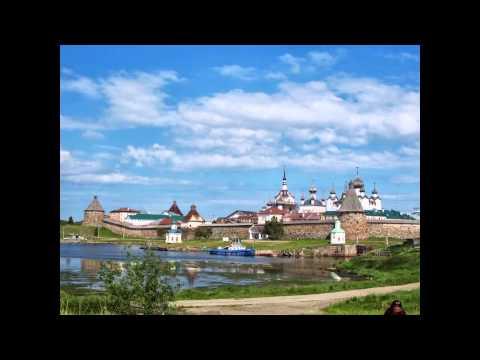 Дорога на Соловки.Большой Соловецкий остров.24 - 26 июня 2011 года.Solovetsky Islands.