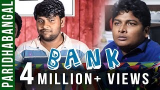 Seeman angry Review | Bank Paridhabangal | Spoof | Madras Central