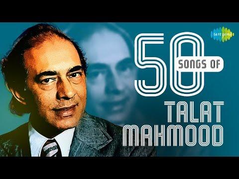 Top 50 Songs of Talat Mahmood | तलत महमूद के 50 गाने | HD Songs | One Stop Jukebox