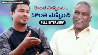 I Was initially Worried but now Impressed - Vikram Aditya | Tammareddy Interview With Vikram Aditya