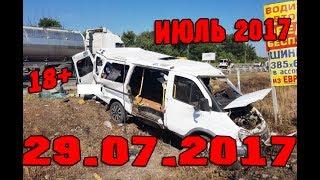 Новая Подборка Аварий и ДТП 18+ Июль 2017    Кучеряво Едем