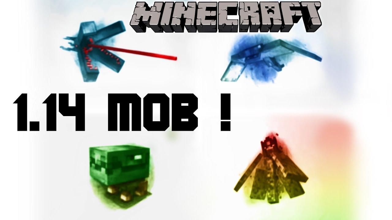 mob le choix et autres actualit s minecraft youtube. Black Bedroom Furniture Sets. Home Design Ideas