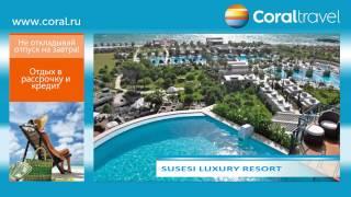 Имиджевый ролик Coral Travel(, 2014-08-22T11:31:02.000Z)