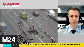 "Фото ""Утро"": ДТП произошло на Варшавском шоссе - Москва 24"