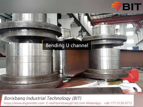 4-roll profile bending machine bending U channel and H beam