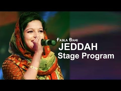 Fasila Banu  | Jeddah Stage Program | Mappila Pattu | Pooram kanana
