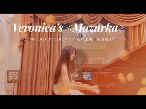 《Mazurka/瑪祖卡》作曲©️維若妮卡Veronica Yen