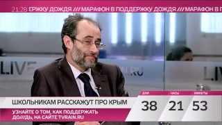Учитель истории: урок про Крым доверили провести не учителям истории, а классным руководителям