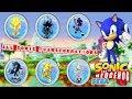 Todas las Transformaciones de Sonic | All Sonic Transformations | TheFelipe XtremYoutub
