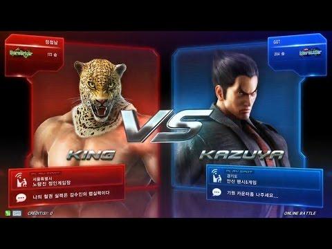 TEKKEN 7 4/7 King Play - Online Battle (철권7 킹)