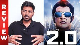 2.0 Review by Maathevan | Rajinikanth | Shankar | Akshay Kumar