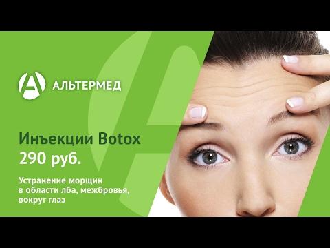 Эписклерит Болезни глаз. Как лечить Методы диагностики