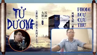 Truyện đêm khuya - Tử Dương - Chương 565-568. Tiên Hiệp, Huyền Huyễn Xuyên Không