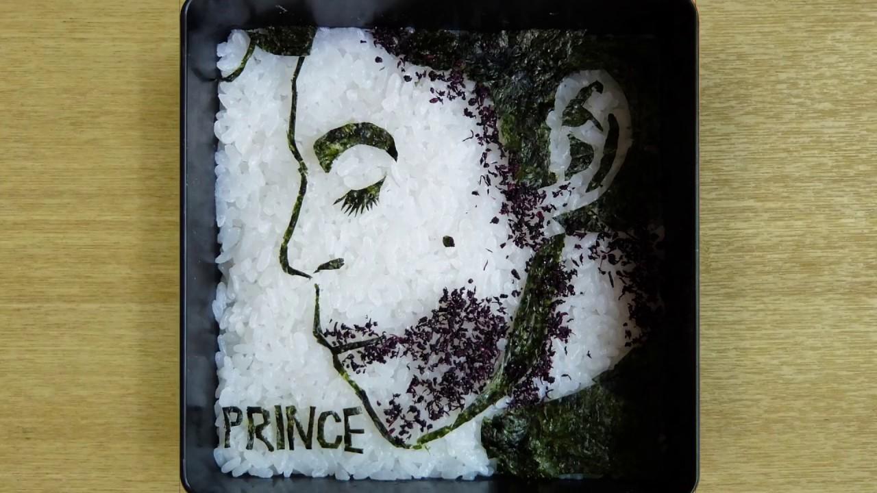 JAKEBEN - Prince