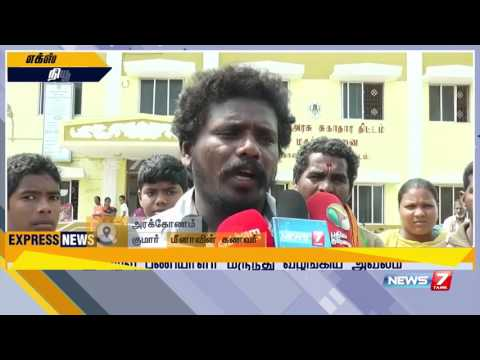 Pregnant women dies after sanitary worker gives wrong medication | News7 Tamil