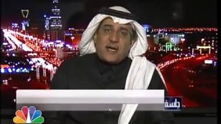 برنامج جلسة الأعمال/ السعودية تكشف النقاب عن موازنة العام2017