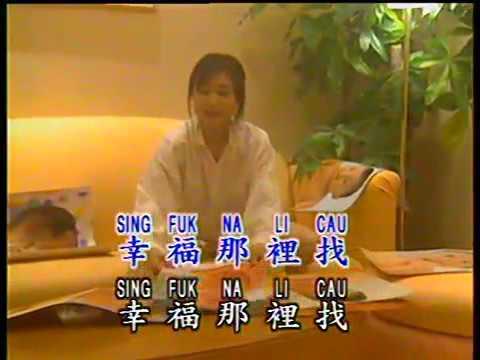 世上只有妈妈好 Shi Shang Zhi You Ma Ma Hao 優必勝 U Best Production