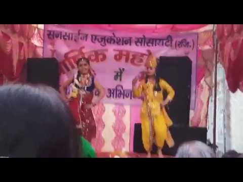 Sunshine Education Socity (Reg) Annual Function by Jaanvi's Fancy Dresses Rent Retail Wholesale