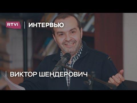 Виктор Шендерович: «При Путине в России не может быть никакой сатиры»