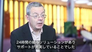 NGA HR事例紹介:エアリンガス社