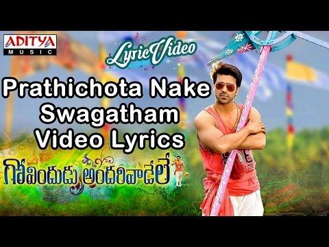 Prathichota Nake Swagatham Video Song With Lyrics II Govindudu Andarivaadele Songs