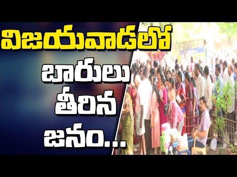 Andhra Pradesh Assembly Election 2019 Voting Live Updates    Vijayawada