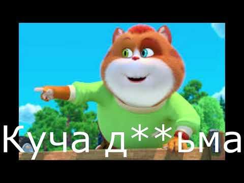 Яндекс мультфильм барбоскины