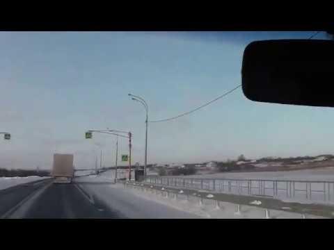 Дорога Мариинск - Кемерово. Небольшой обзор.