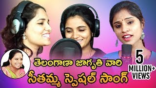 world telugu conference bathukamma song